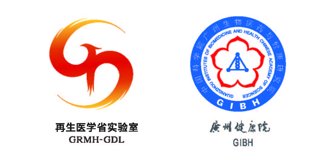 logo(GIBH and GRMH-GDl)V3